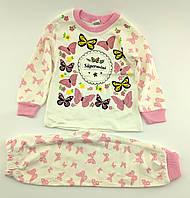 Пижама детская 1 год Турция для девочки детские пижамы на девочек, фото 1