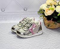 Детские деми кроссовки для девочек, фото 1