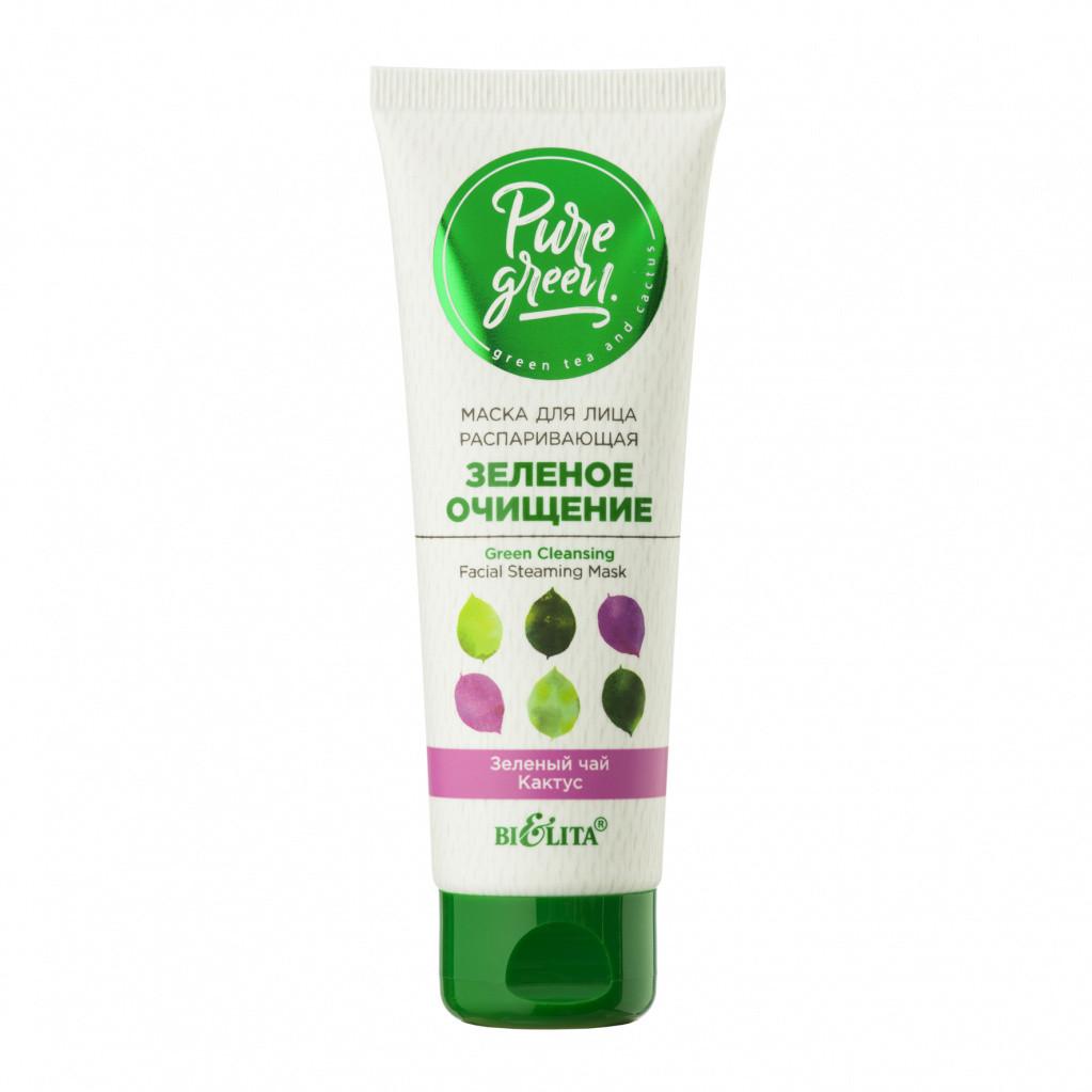 Маска для лица распаривающая «Зеленое очищение» Bielita Pure Green