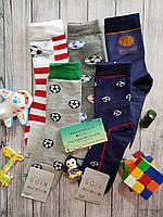 Aura.via. Детские носки