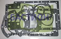 Ремкомплект Прокладок заднего моста МТЗ (50-2401015) (паронит 0,8)