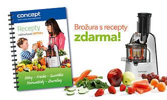 Соковыжималки Concept LO-7066 Чехия