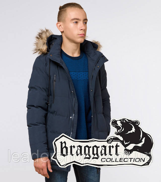 Braggart Youth | Куртка зимняя темно-синяя
