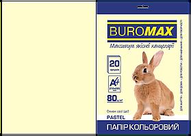Бумага цветная Buromax А4, 80г/м2, PASTEL 20л.