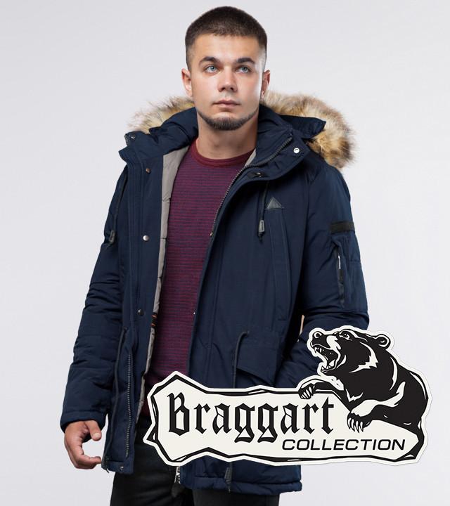 Braggart Youth | Парка зимняя синяя