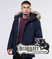 Braggart Youth | Парка зимняя синяя, фото 1
