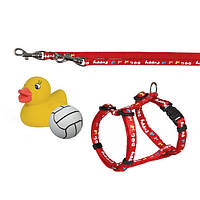 Trixie Puppy Harness with Leash and Toys шлея с поводком-перестежкой и игрушками для щенка 23-34см, 8мм