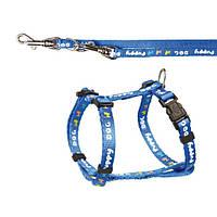 Trixie Puppy Harness with Leash шлея с поводком-перестежкой для щенка 23-34см, 8мм