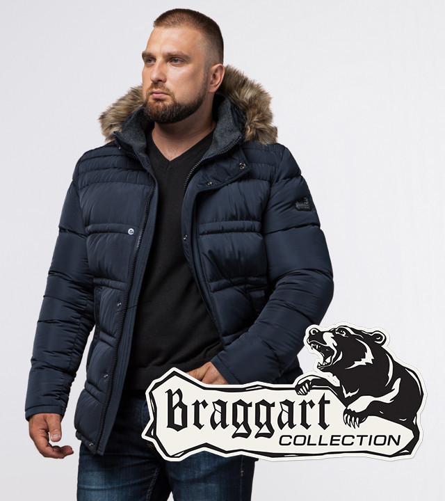 Мужская куртка большого размера светло-синяя