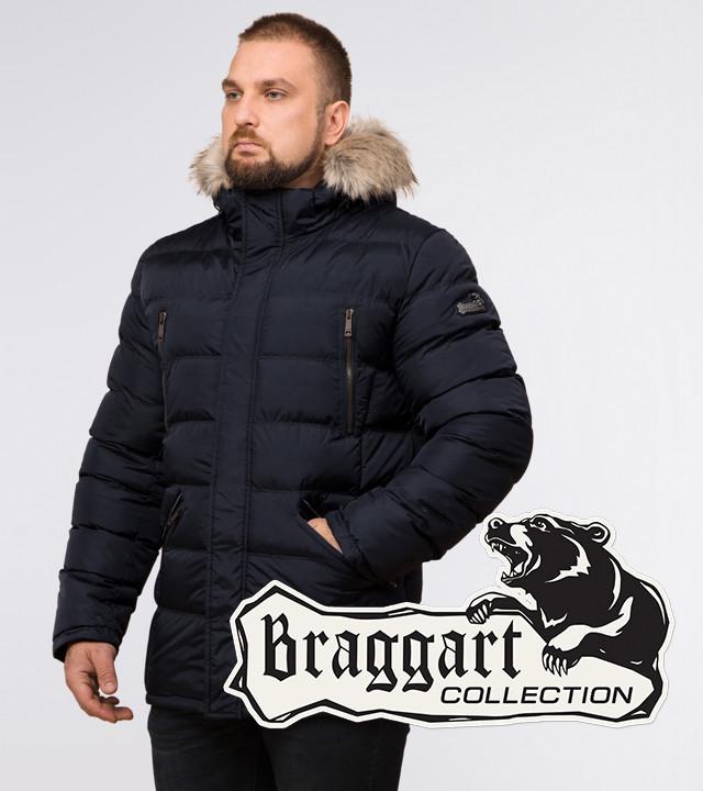 Мужская куртка большого размера черно-синяя