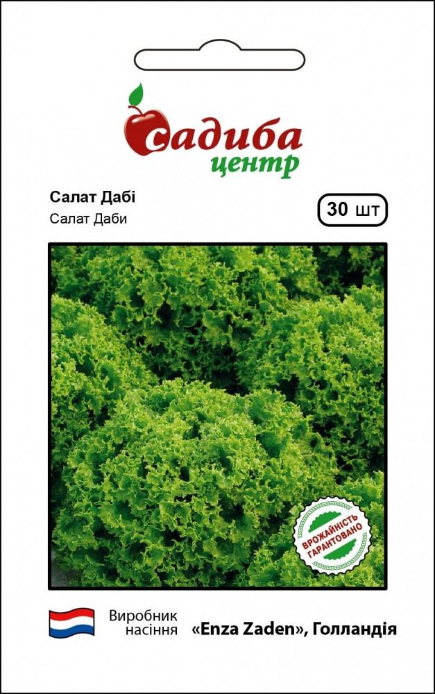 Дабі (30шт) Насіння салату  Садиба Центр