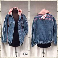 """Куртка-мом джинсовая женская, съемный капюшон, размеры M-2XL (3цв)""""Jeans Style"""" недорого от прямого поставщика"""