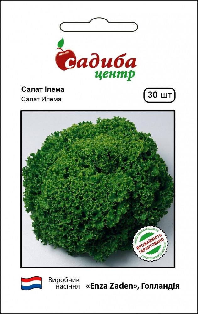 Ілема (30шт) Насіння салату Садиба Центр