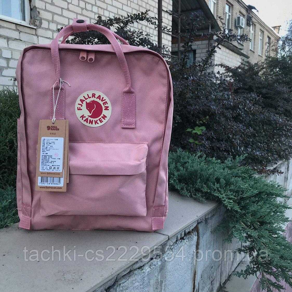 Рюкзак Fjallraven Kanken розовый