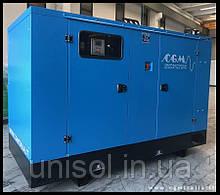 Дизельный генератор Chicago Pneumatic CPDG 9 - 7,2 кВт