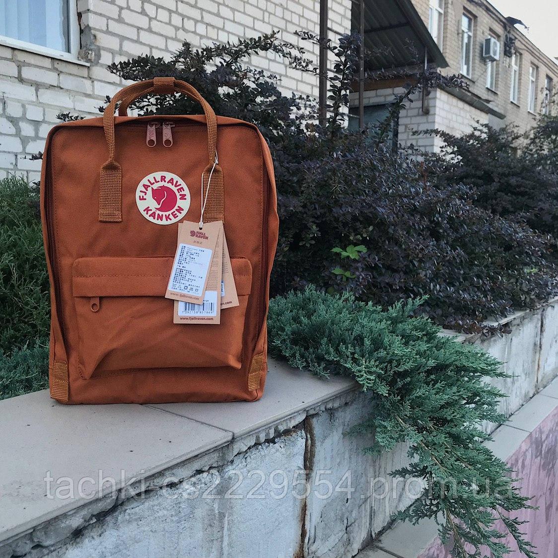 Рюкзак Fjallraven Kanken оранжевый