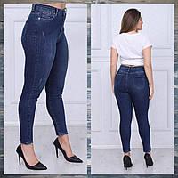 """Джинсы-американка женские полубатальные размеры 32-38 """"Jeans Style"""" купить недорого от прямого поставщи"""