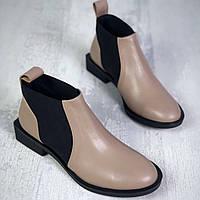 Кожаные ботинки на низком ходу 36-40 р капучино