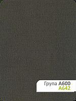 Ткань для рулонных штор А 642