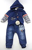 Костюм для новорожденного мальчика теплый 9 12 месяцев трикотажный синий костюмчик утепленный трикотаж