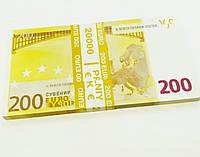 Пачка сувенірних грошей за 200 євро