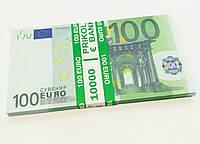 Пачка сувенирных денег по 100 евро
