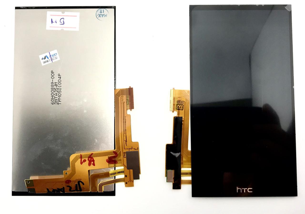 Модуль HTC ONE M9 Дисплей + сенсор