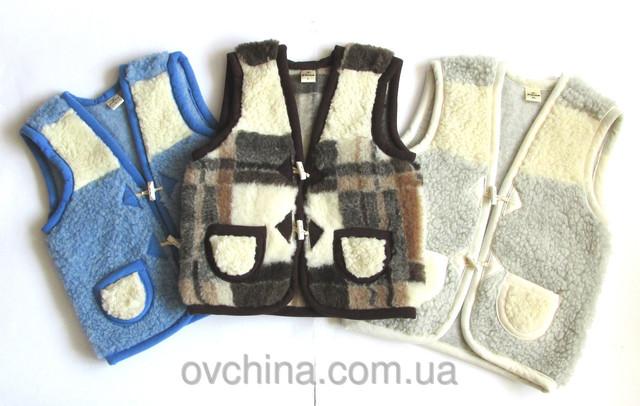 Детская одежда из овчины