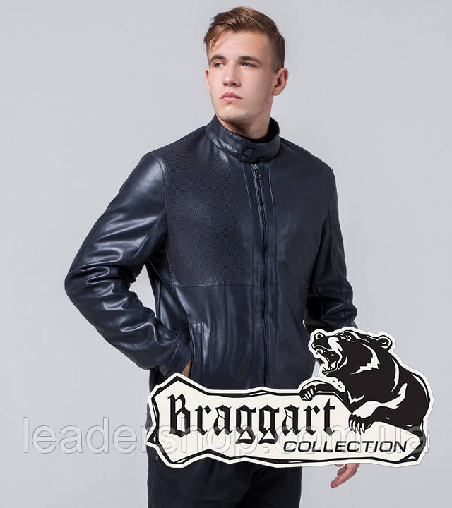 Мужская Куртка экокожа темно-синий