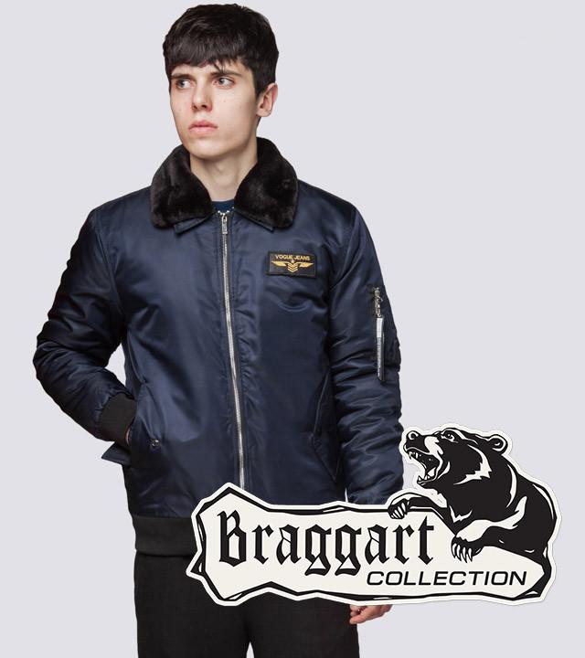 Мужская Демисезонная куртка темно-синий