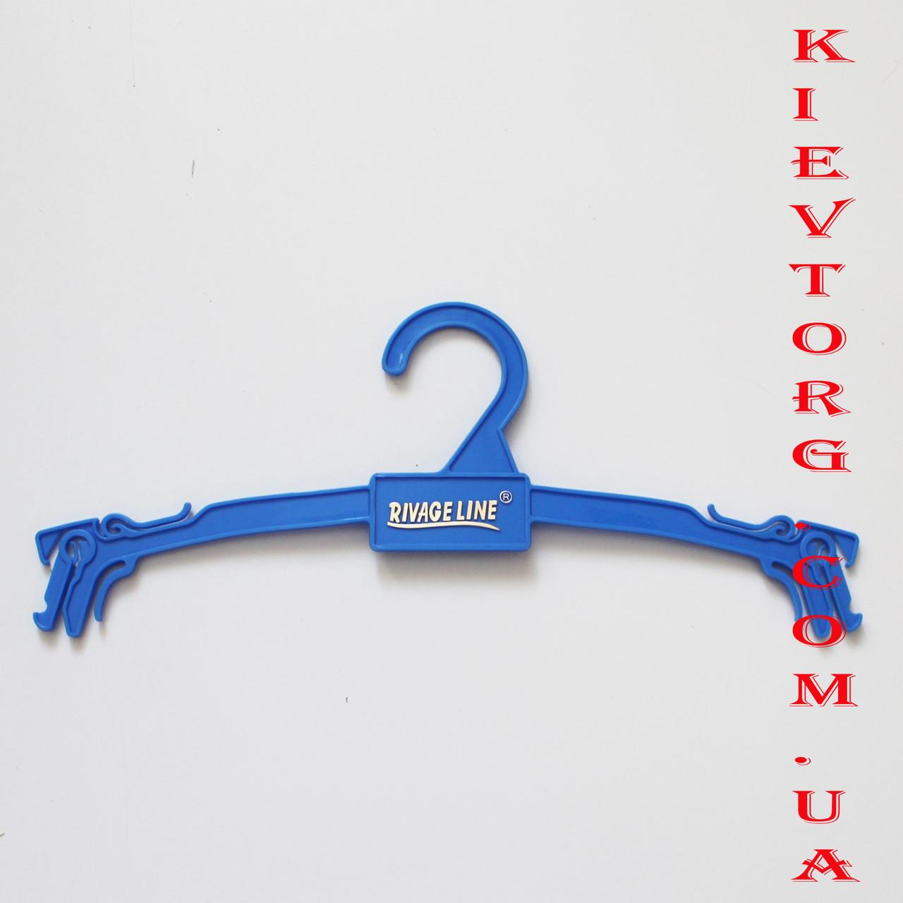 Плечики вешалки трекмпели для магазинов нижнего белья (бельевые) голубые