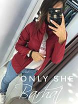 Женская куртка на синтепоне в расцветках (утеплитель синтепон), фото 3