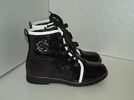 Демисезонные ботинки для девочки, р. 32 - 37
