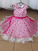 Детское нарядное платье Розовое блестящее на 4-7 лет