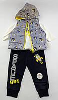 Костюм для новонароджених 6, 9, 12 місяців Туреччина з кептариком для хлопчика сірий (КНК17)