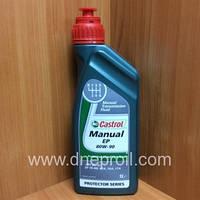 Трансмиссионное масло Castrol Manual EP SAE 80W-90 1 л.