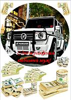 Вафельная картинка джип с днем рождения для мужчин машина авто 0030