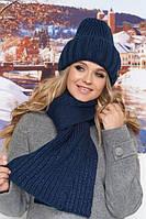 Вязаный комплект шапка и шарф Наоми джинс