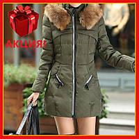 Куртка женская зимняя Теплая куртка на синтипоне, Зимний пуховик с капюшоном
