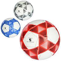 Мяч футбольный 2500-70 размер 5, ПУ1,4мм, 420-430г,ручная работа, 3 цвета