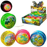 Игрушка Йо-йо M 5644 5,5см, динозавры, свет, 12шт(микс видов) в дисплее