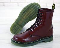"""Ботинки женские осенние кожаные Dr. Martens """"Бордовые"""" размер 36-40"""
