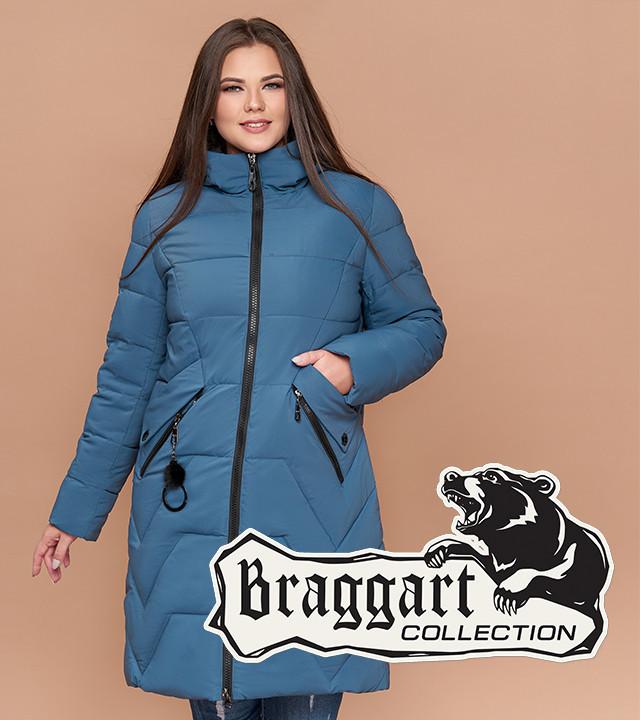 Куртка женская большого размера темно-голубая Braggart Youth