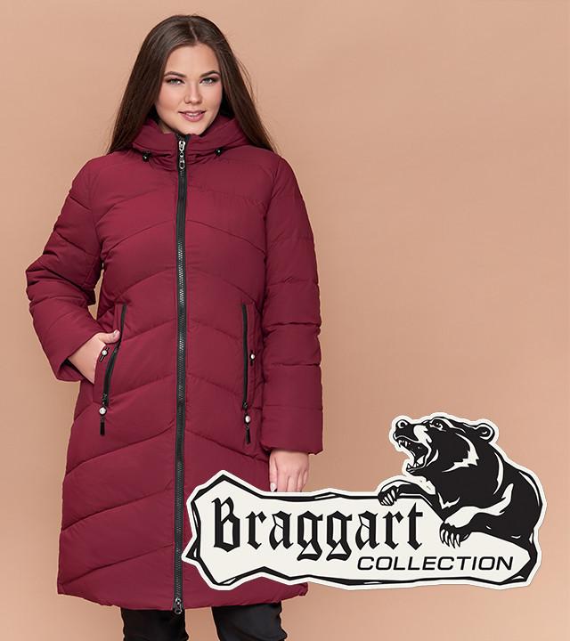 Теплая женская куртка большого размера бордовая Braggart Youth 25015