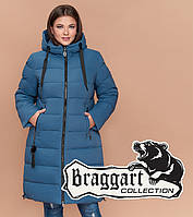 Зимняя куртка большого размера темно-голубая Braggart Youth, фото 1