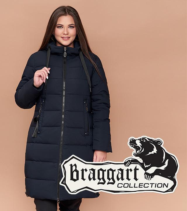 Женская зимняя куртка большого размера темно-синяя Braggart Youth