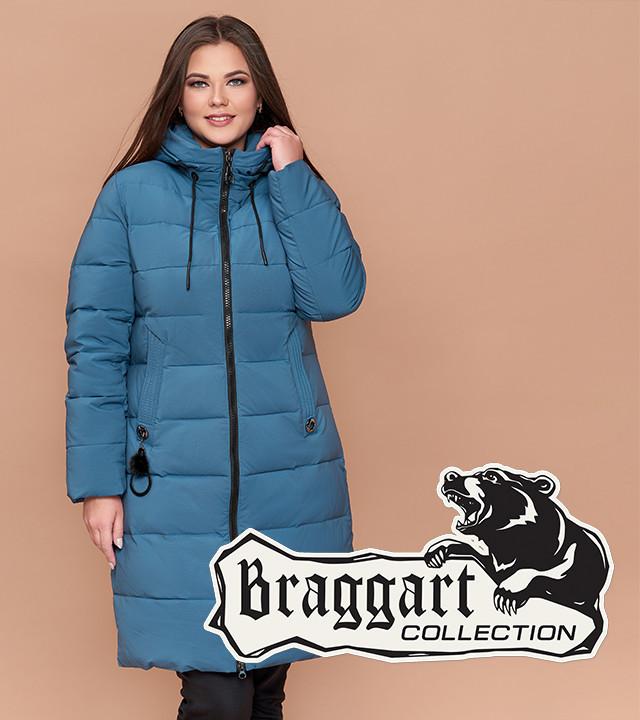 Женская куртка на зиму большого размера темно-голубая Braggart Youth