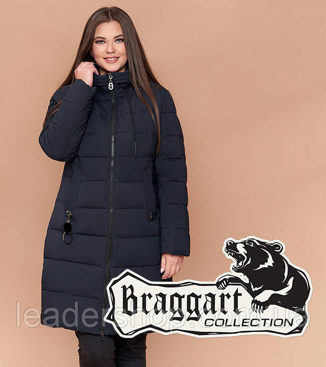 Зимняя женская куртка большого размера темно-синяя Braggart Youth