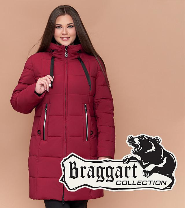 Утепленная куртка женская большого размера бордовая Braggart Youth