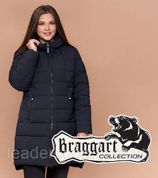 Длинная куртка женская большого размера темно-синяя Braggart Youth